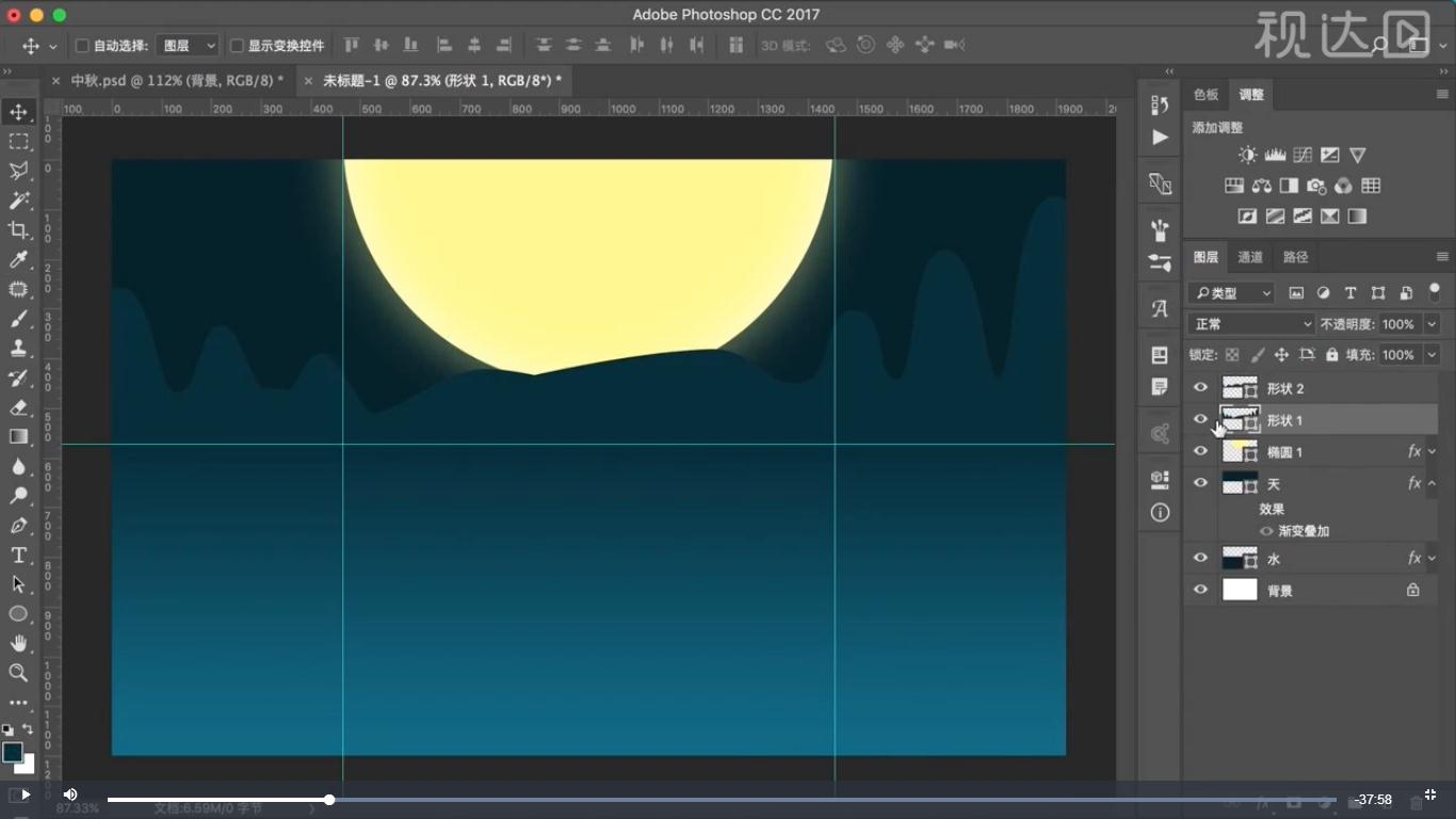 3用钢笔工具绘制形状并填充颜色,再添加渐变叠加样式,效果如图示.jpg
