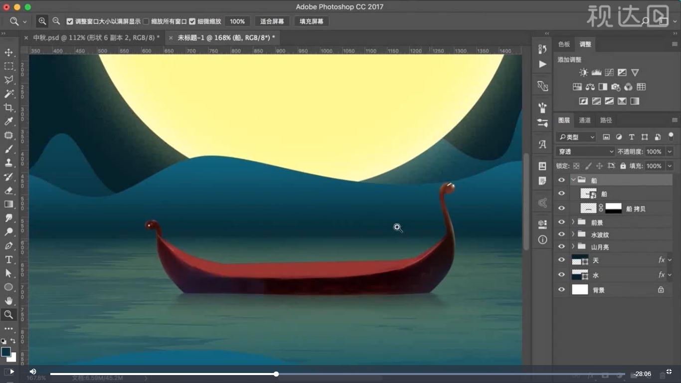 6导入船调整位置大小,复制并垂直翻转创建图层蒙版用渐变工具调整,效果如图示.jpg