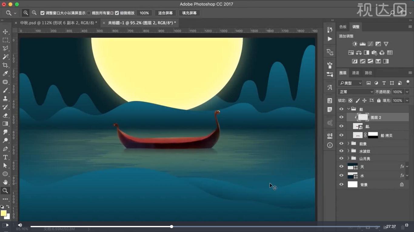 7新建剪切图层用画笔涂抹擦拭,效果如图示.jpg