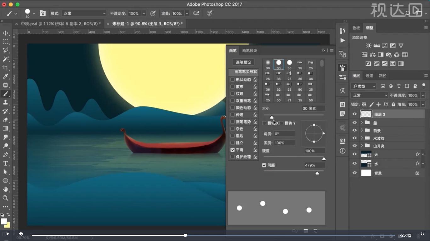 8新建图层调整画笔预设,参数如图示,再涂抹.jpg