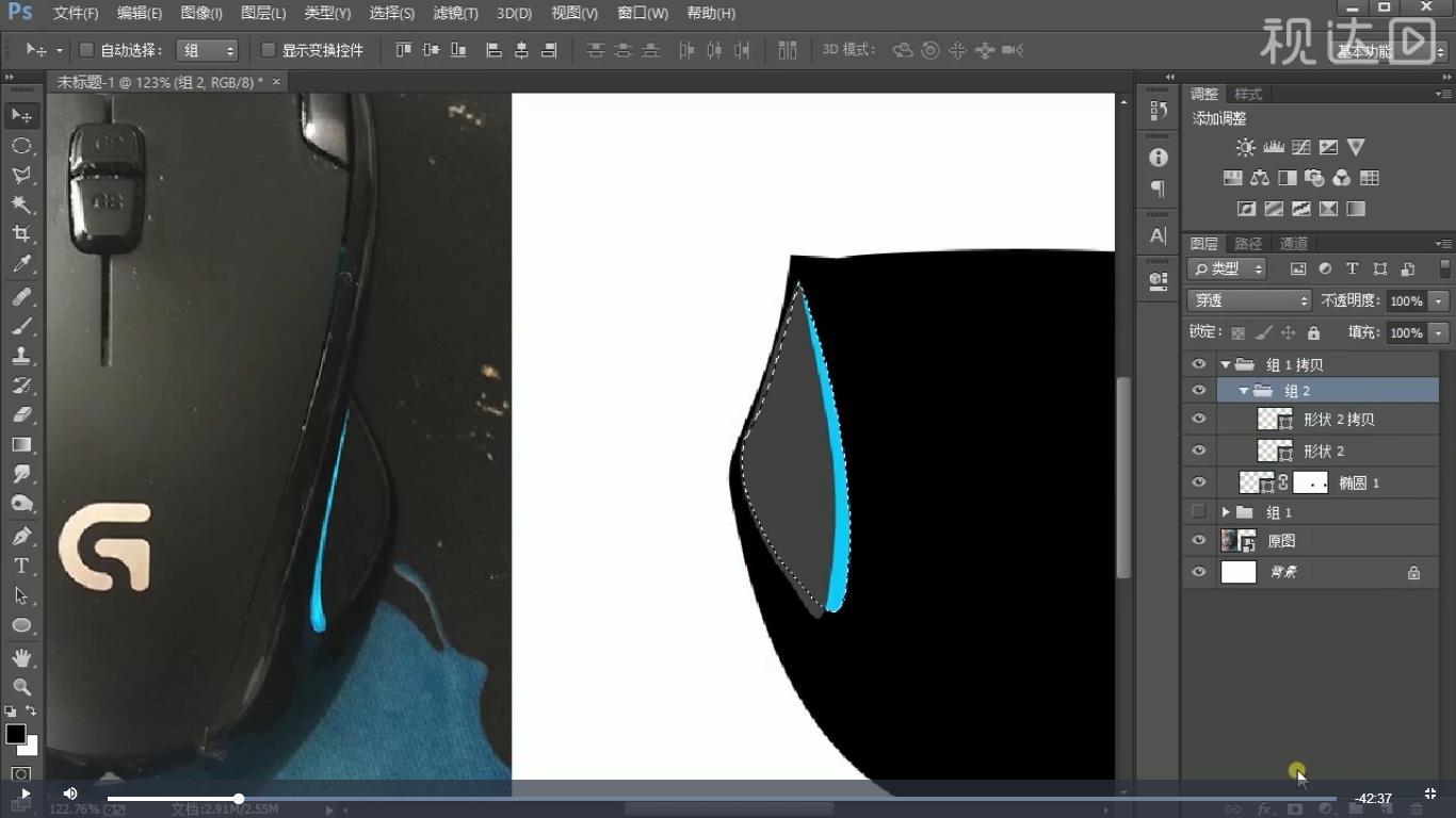 3.用钢笔工具绘制形状,复制一层,修改颜色;把两个图层编组,添加形状蒙版;置入网格素材;把蓝色形状复制一层移上来,剪贴蒙版,调整为描边,添加蒙版擦一下,向下复制一层,颜色调整为黑色,向右位移一下,两个图层适当调整羽化值;.jpg