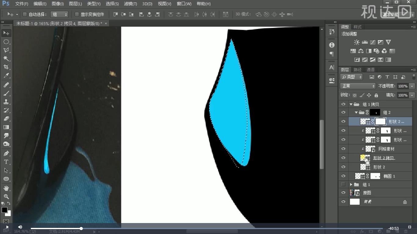 4.把蓝色图层再复制一层,移至顶层,添加蒙版,载入对应图层选区,Delete删除;把做好的图层再复制一层出来备用,原图层转为智能对象;.jpg