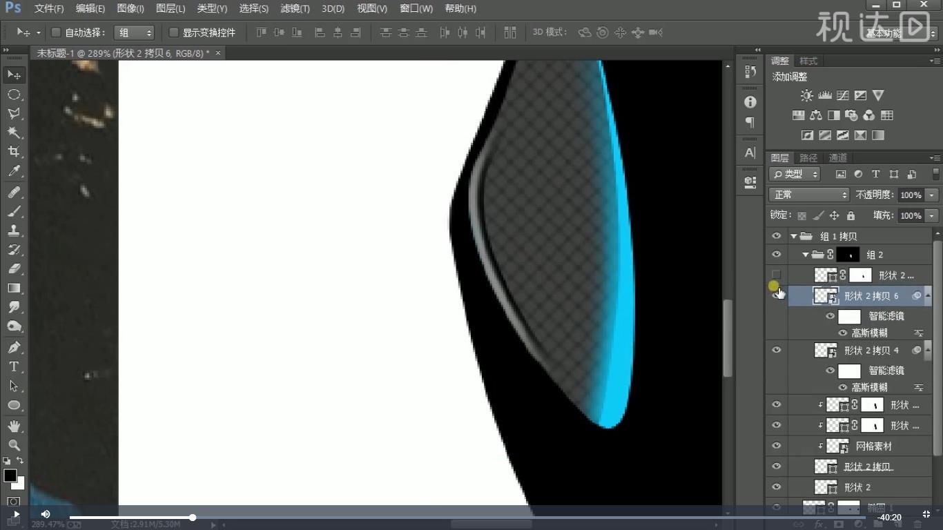 5.把智能对象图层添加高斯模糊5像素,复制一层,向左移,扩大光源;.jpg