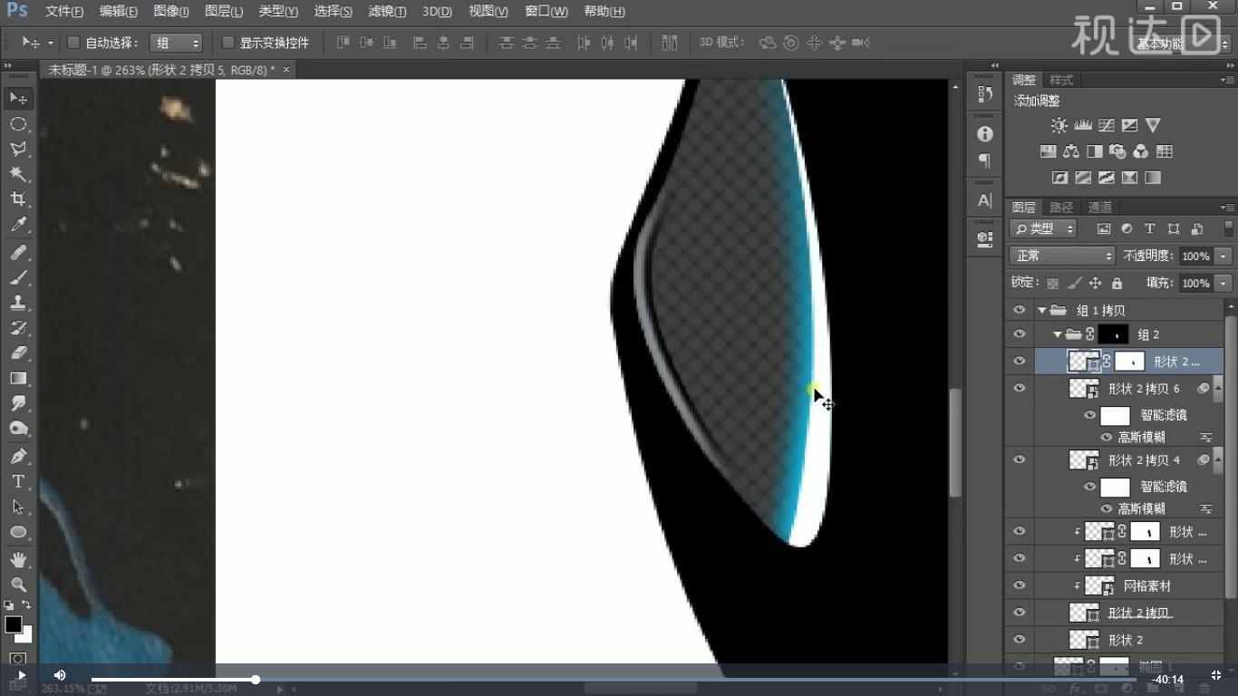 6.把刚刚备用图层打开,修改颜色为白色,添加蒙版,渐变一下;复制一层,转化为智能对象,高斯模糊1像素;.jpg