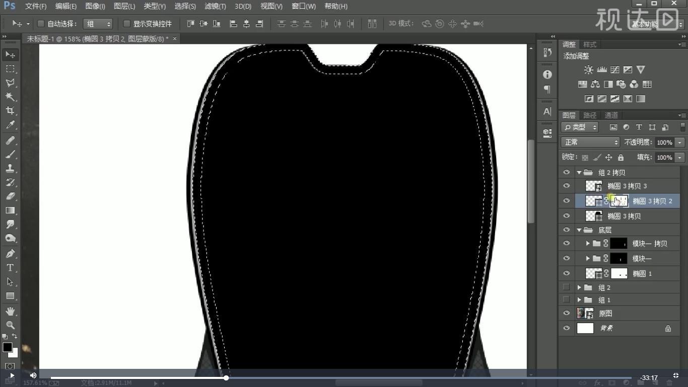 9.把顶层的描边转换为智能对象,中间灰色描边图层添加蒙版,载入顶层描边选区,Delete删除;用画笔工具把上方补回来,删除右边部分;用渐变工具由下往上渐变一下;把左边复制一层放到右边;擦一下顶部弧度;.jpg