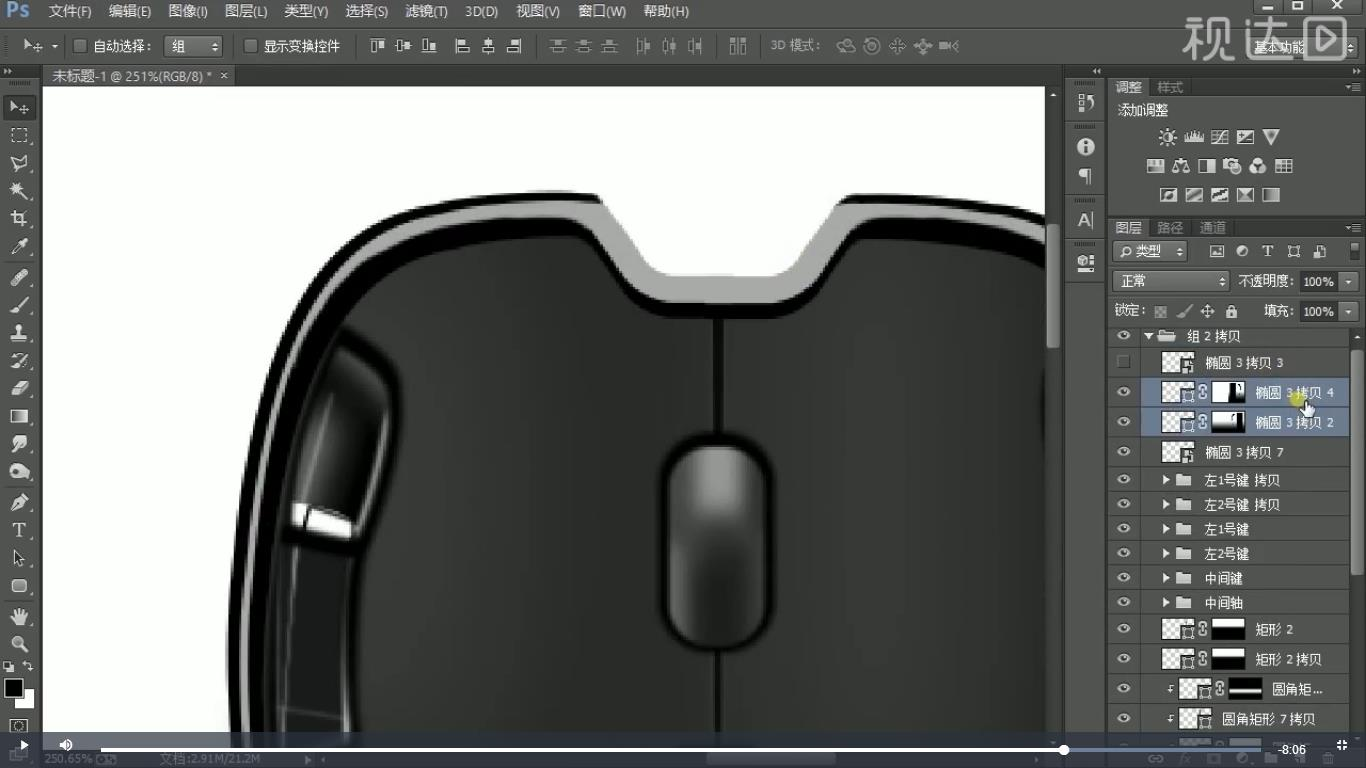 19.对应描边图层转换为智能对象,新建图层,用画笔工具添加光影,创建剪贴蒙版;.jpg