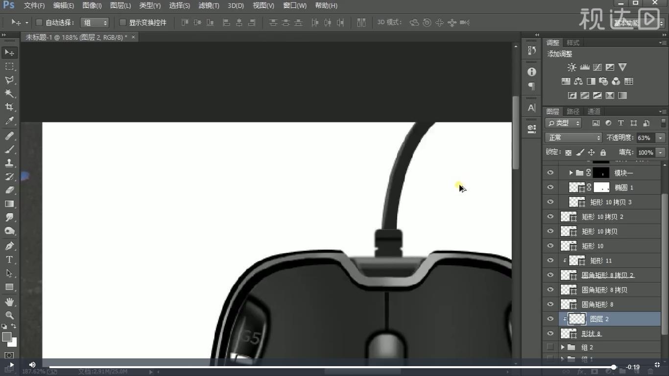 25.绘制鼠标线,最终效果如图示。.jpg