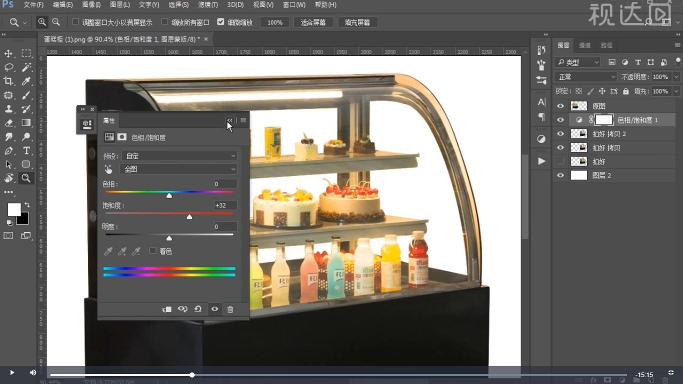 1打开文件并用钢笔工具进行抠图,复制一层创建图层蒙版擦除图示部分,添加色相饱和度、色阶、曲线调整图层,参数如图示.jpg
