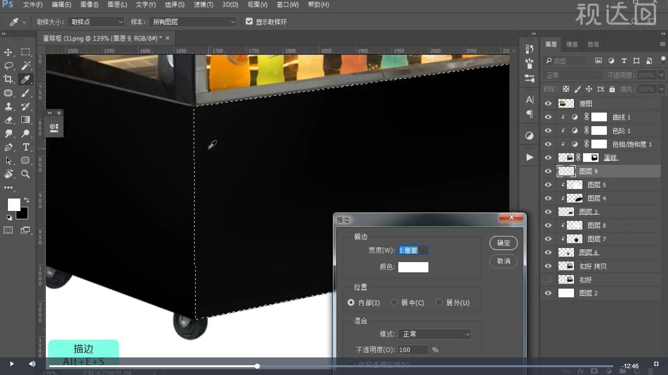 4新建图层载入选区执行描边,参数如图示,用橡皮擦擦拭再执行滤镜-模糊-高斯模糊,参数如图示,不透明度为42%.jpg