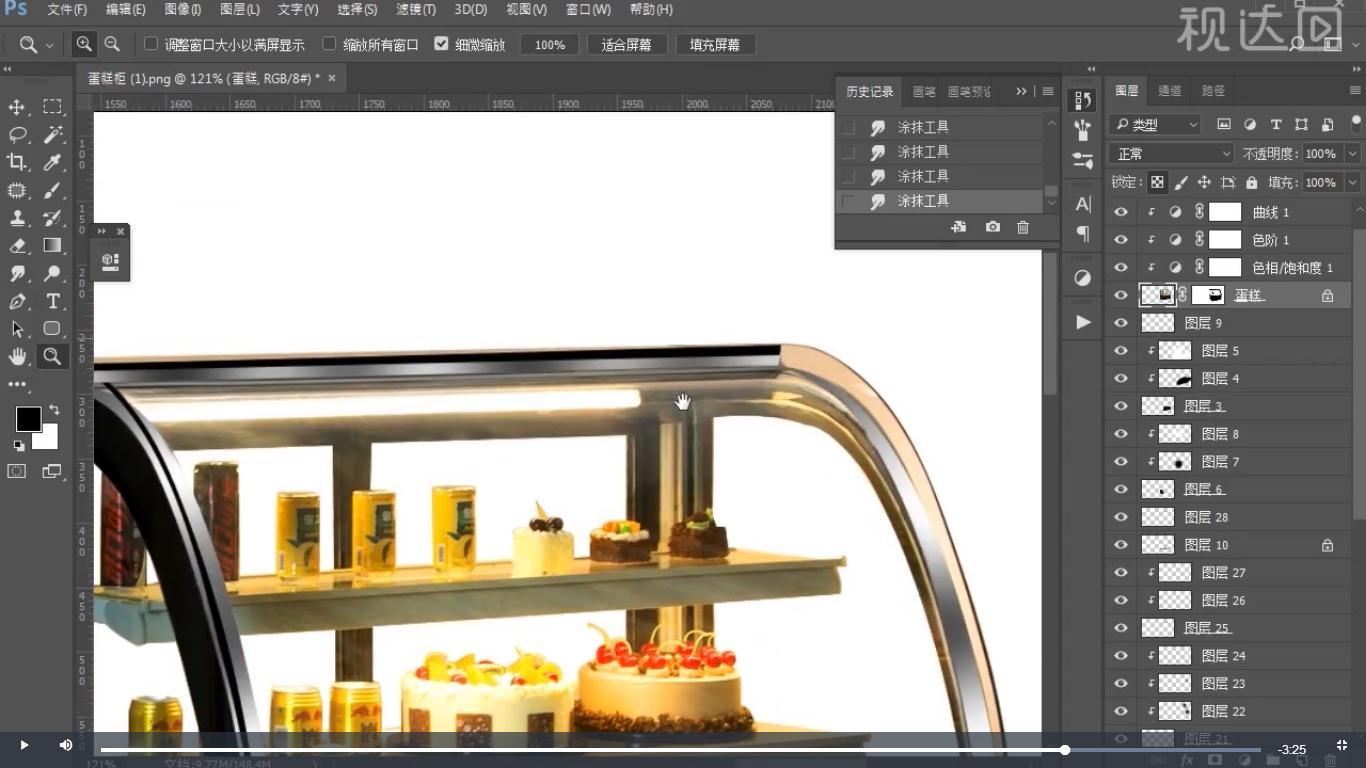 7调整细节并用涂抹工具调整,再用加深减淡工具调整,效果如图示.jpg