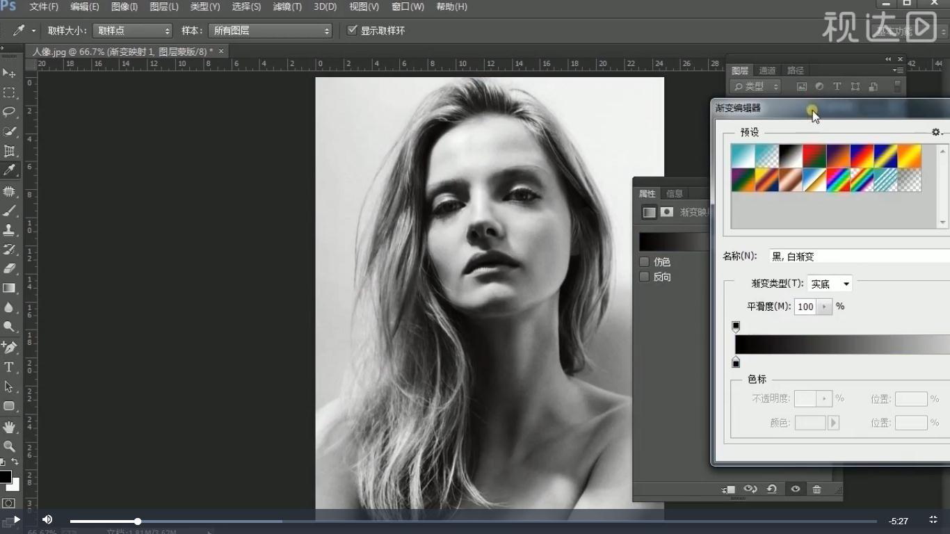 1打开文件并复制一层,添加渐变映射,再合并图层,效果如图示.jpg