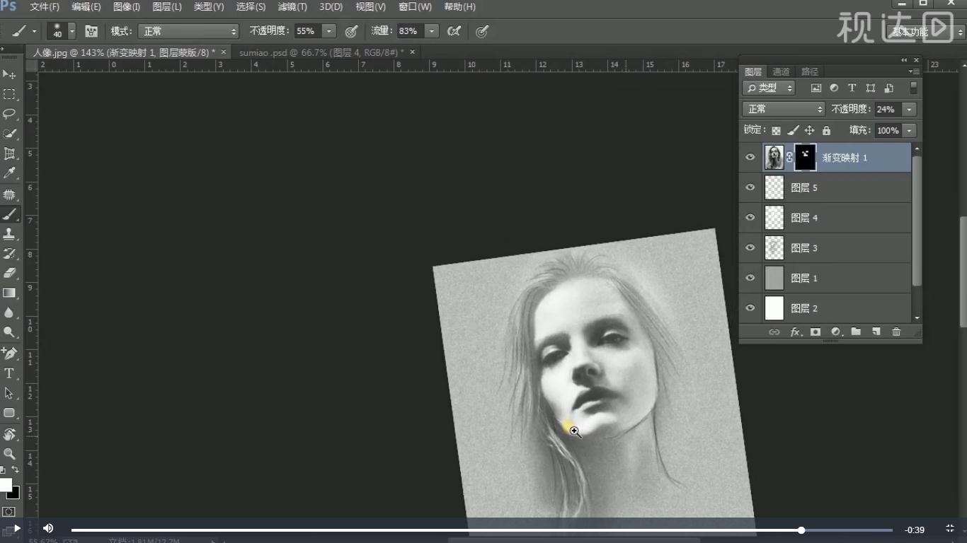 6把渐变映射层创建图层蒙版,填充黑色,再用画画笔擦拭出眼睛,效果如图示.jpg