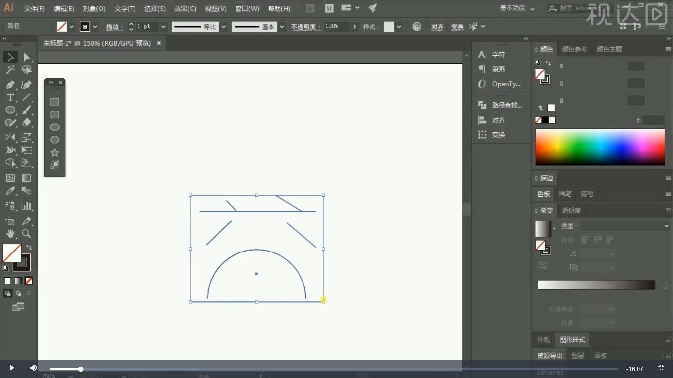 1新建AI文件用钢笔工具绘制出描边形状,效果如图示.jpg