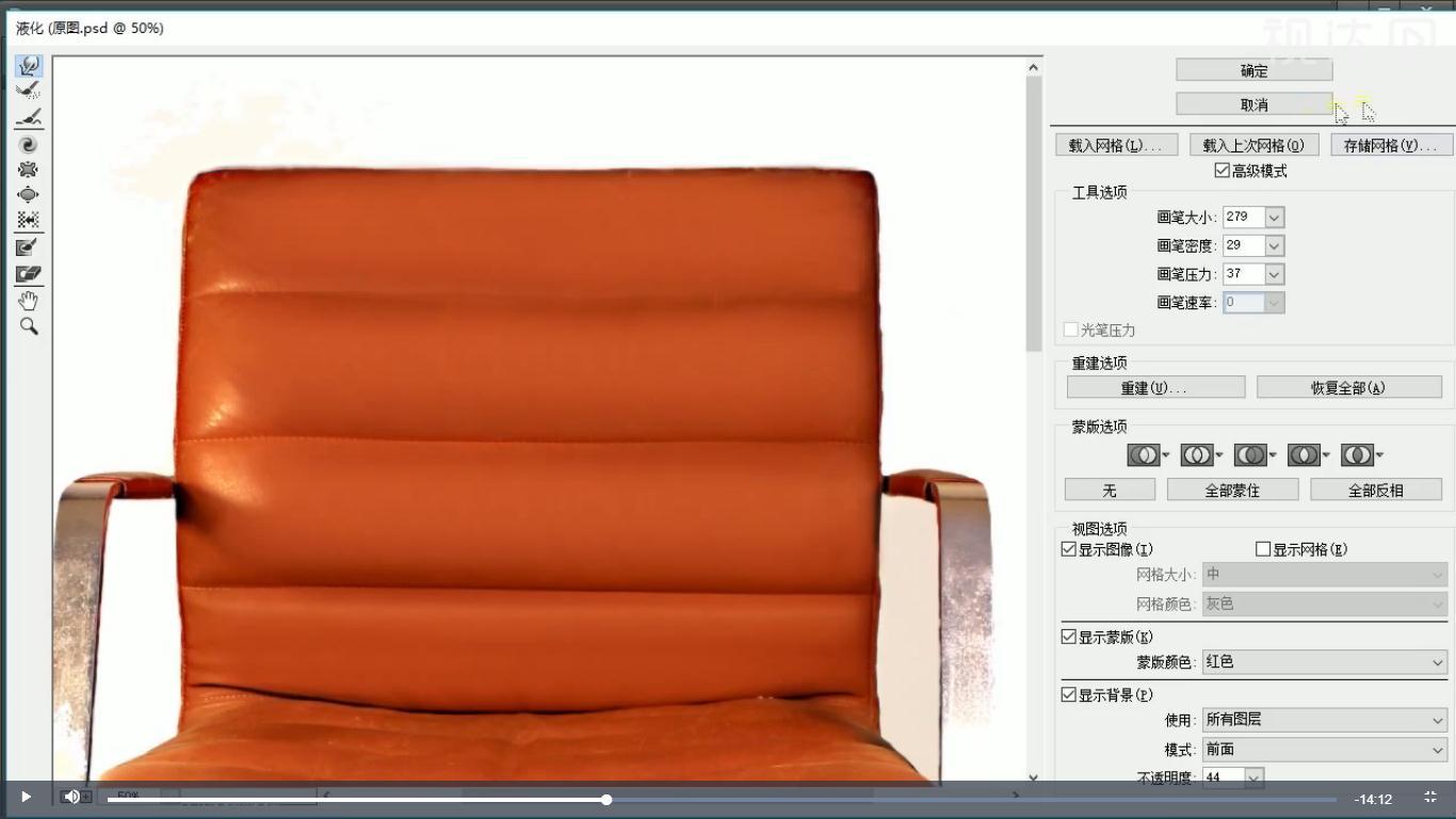 3盖印图层执行滤镜-液化,效果如图示.jpg