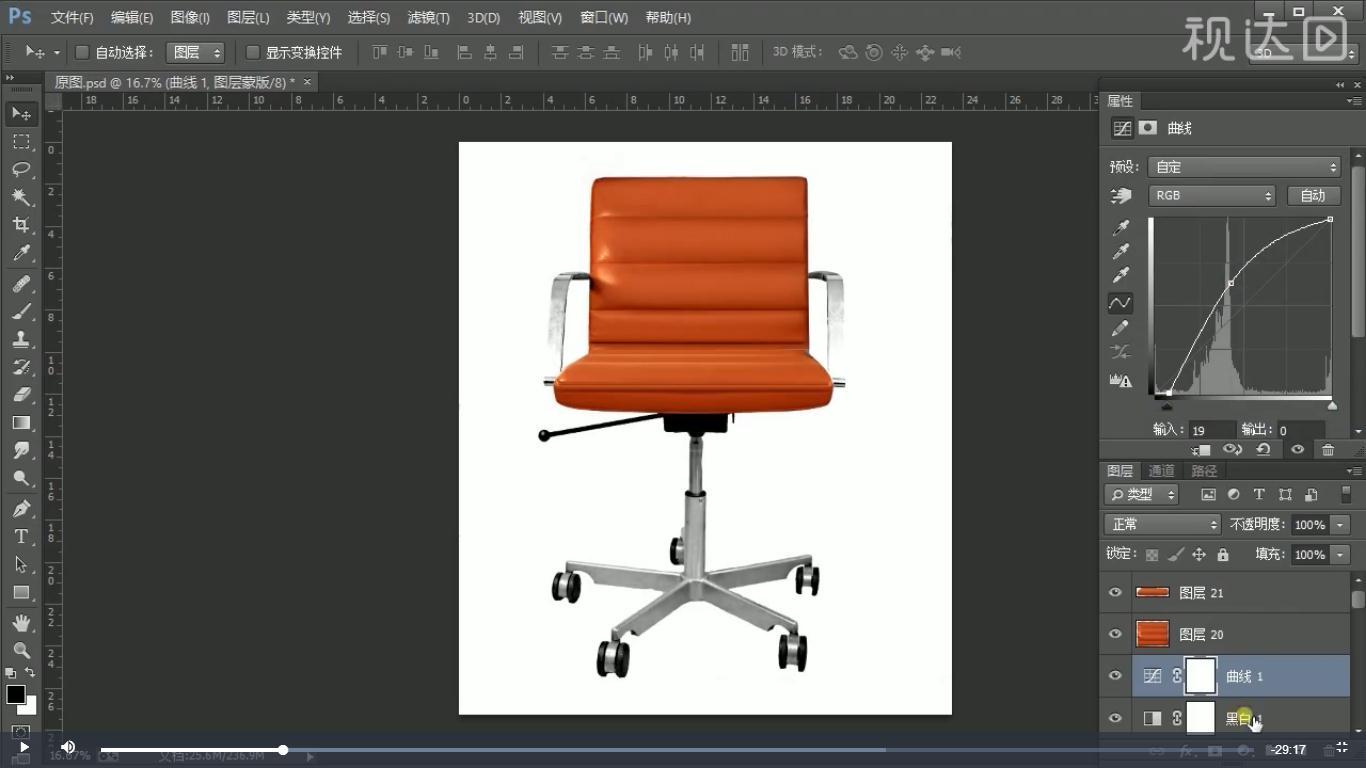 5盖印图层,分别复制坐垫和椅背,添加黑白、曲线、色阶调整图层,参数如图示.jpg