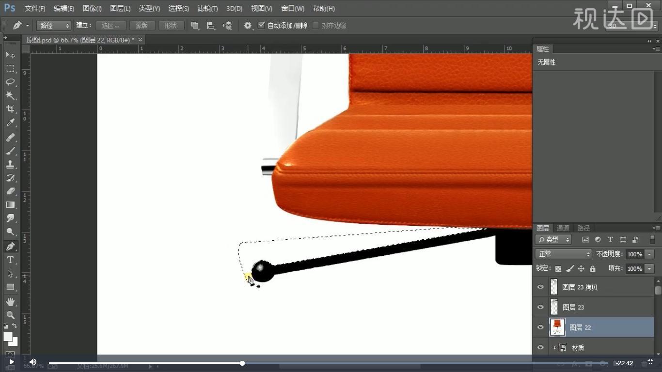 8用钢笔工具绘制选区处理细节,效果如图示.jpg