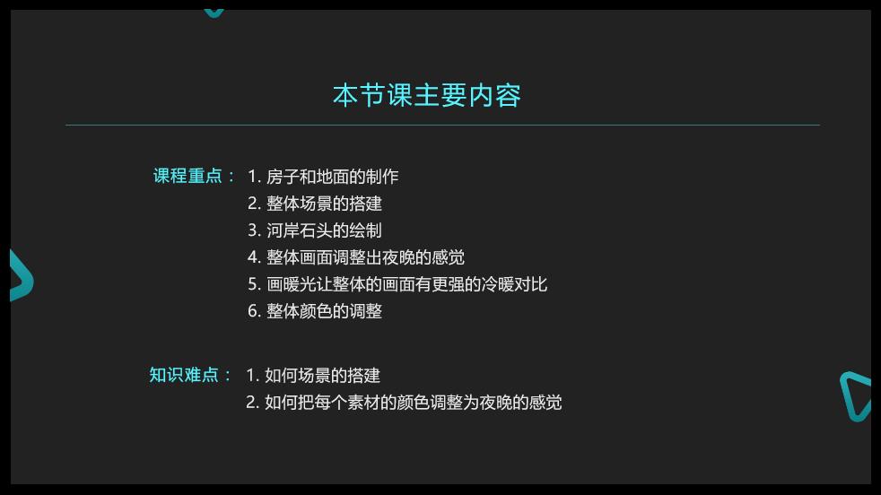 图文教程首屏模版-6.jpg