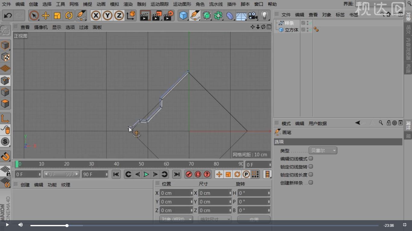 2.选择画笔工具按图示绘制形状,圆角挤压效果,再添加对称效果并把挤压作为对称的子层级.jpg