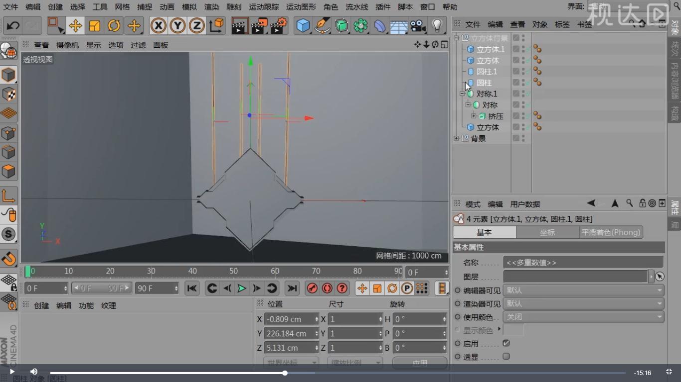 6.用圆柱体绘制不同大小的形状,效果如图示.jpg