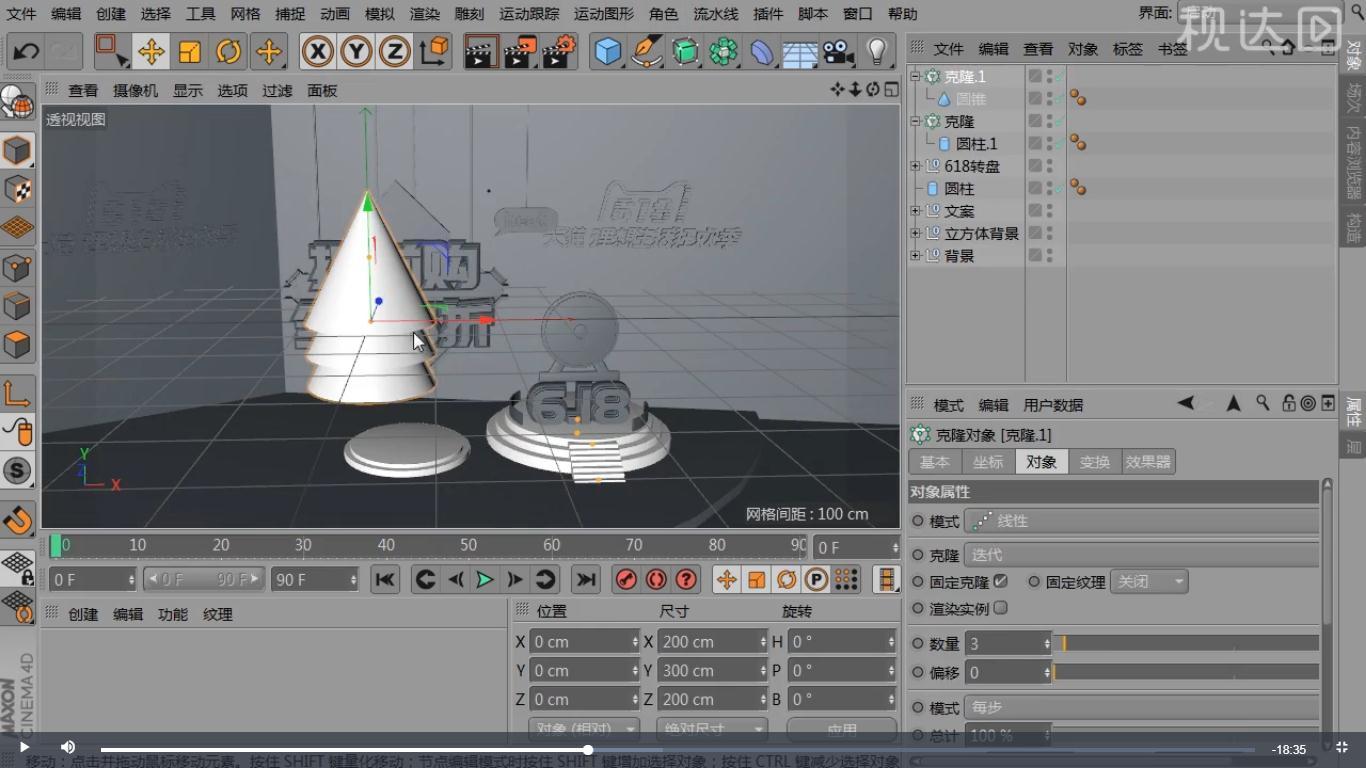 23.用圆锥按第15步的方法操作再绘制圆柱,调整位置大小制作树,再群组复制调整位置,效果如图示.jpg