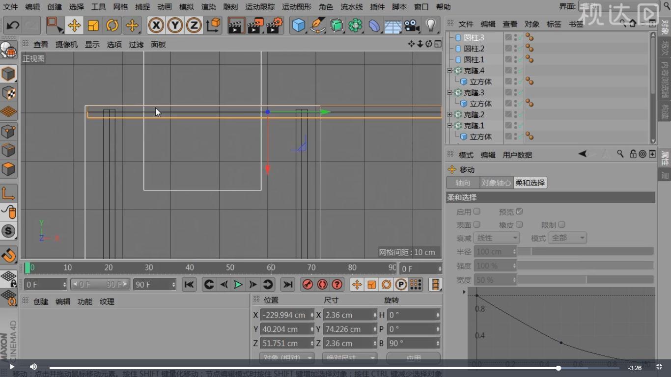 28.绘制圆柱调整位置大小,再复制调整,效果如图示.jpg