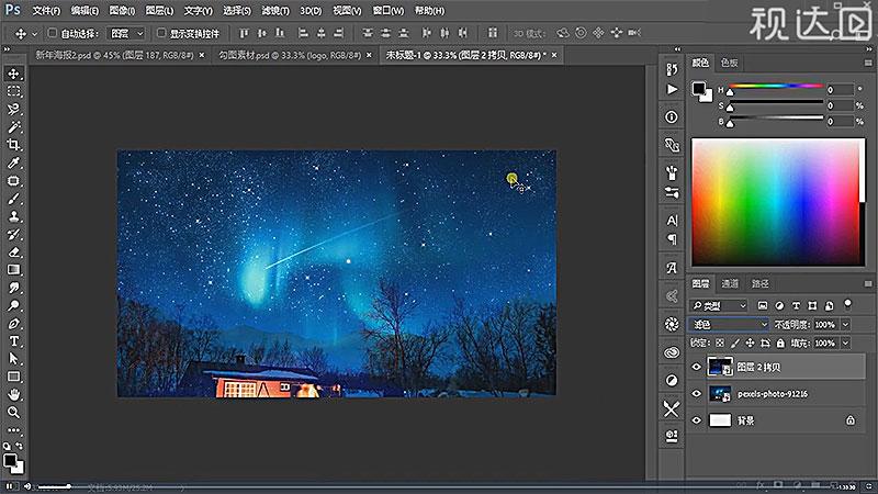 1天空的制作导入星空和天空素材星空滤色.jpg