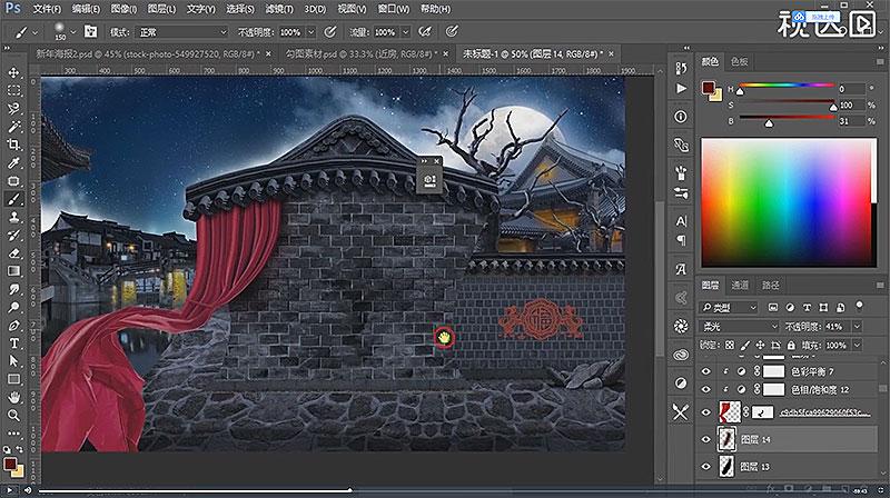 12添加房屋的阴影布和房间的一点点红色的影子.jpg