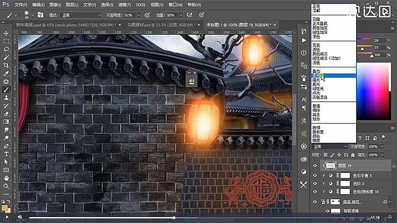 14调整灯笼照到的地面墙上的光画笔滤色透明度调整到合适的效果.jpg