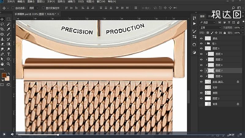 5在扣好的图层涂抹工具去掉杂色新建图层白色画笔加高光高斯模糊糊调整大小.jpg
