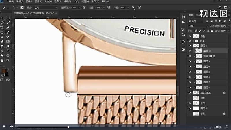 6在扣好的图层涂抹工具去掉杂色新建图层高斯模糊加高光图层高斯模糊调整大小加深边上的颜色.jpg