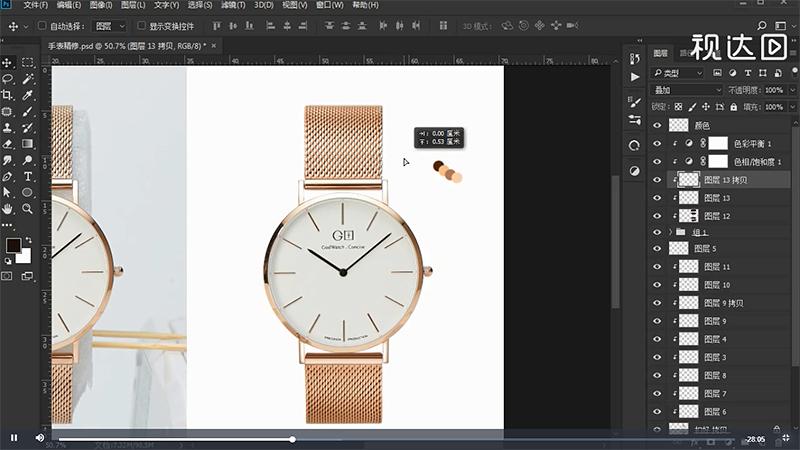 7利用色彩平衡调色加阴影,整个表带已修好.jpg