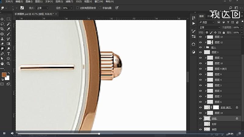 8钢笔抠出纽扣涂抹工具除掉脏东西新建图层涂抹工具加边上的阴影加高光.jpg