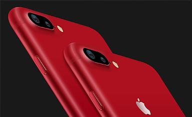 PS苹果iPhone7中国红手机精修视频教程
