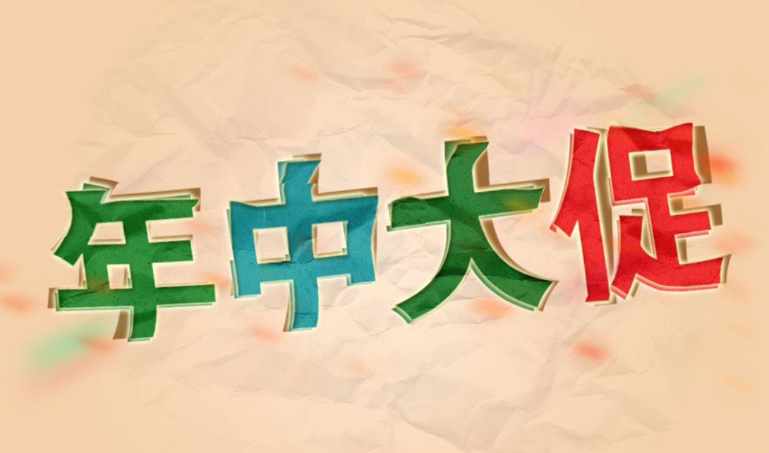 ps字体设计    海报字体    电影字体    彩色字体 视频相关素材下载