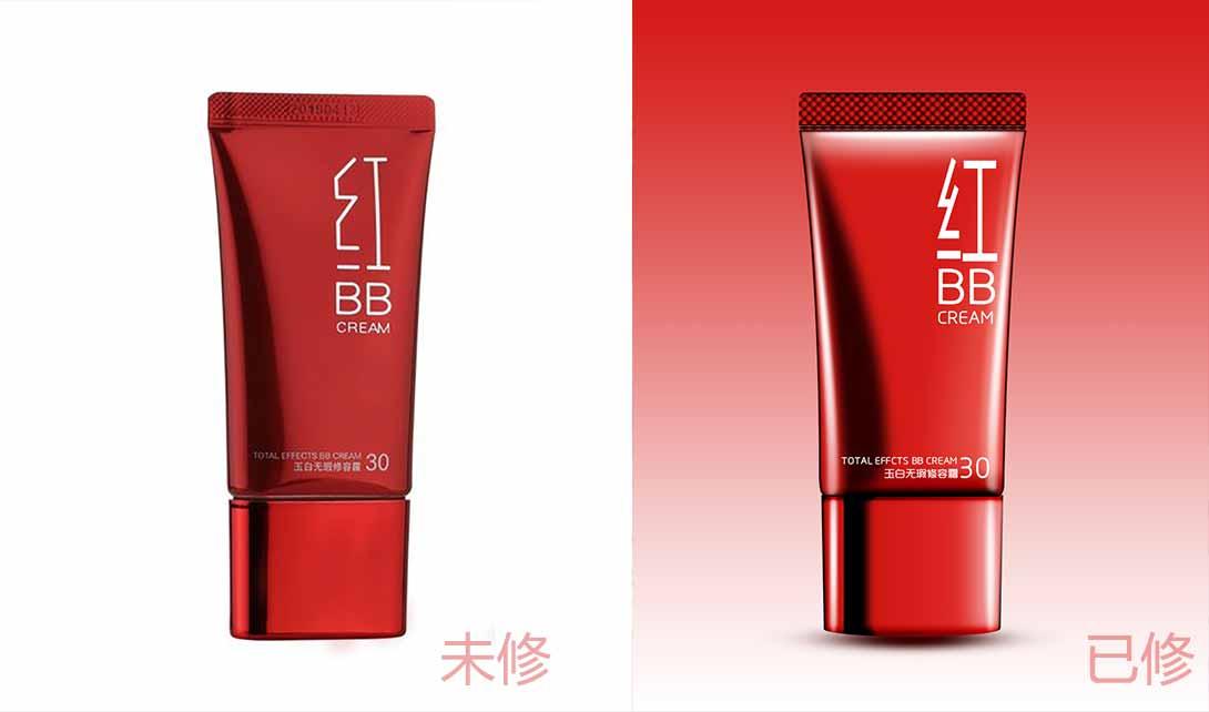 ps红色化妆品bb霜精修