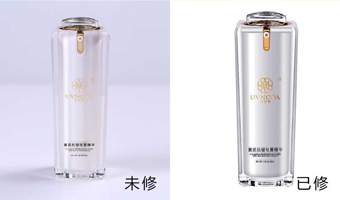 ps化妆品玻璃瓶子精修