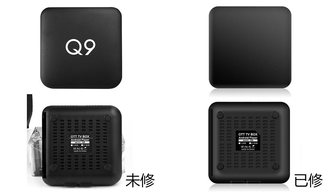 PS电视盒子Q9修图视频教程