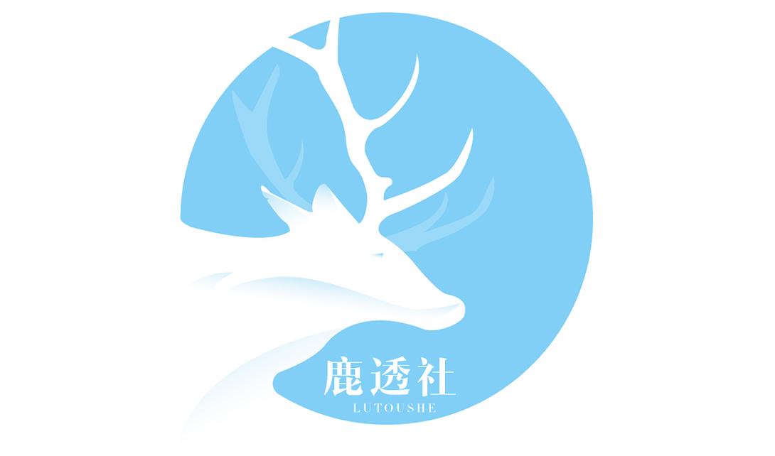 ailogo字体设计 动物logo制作