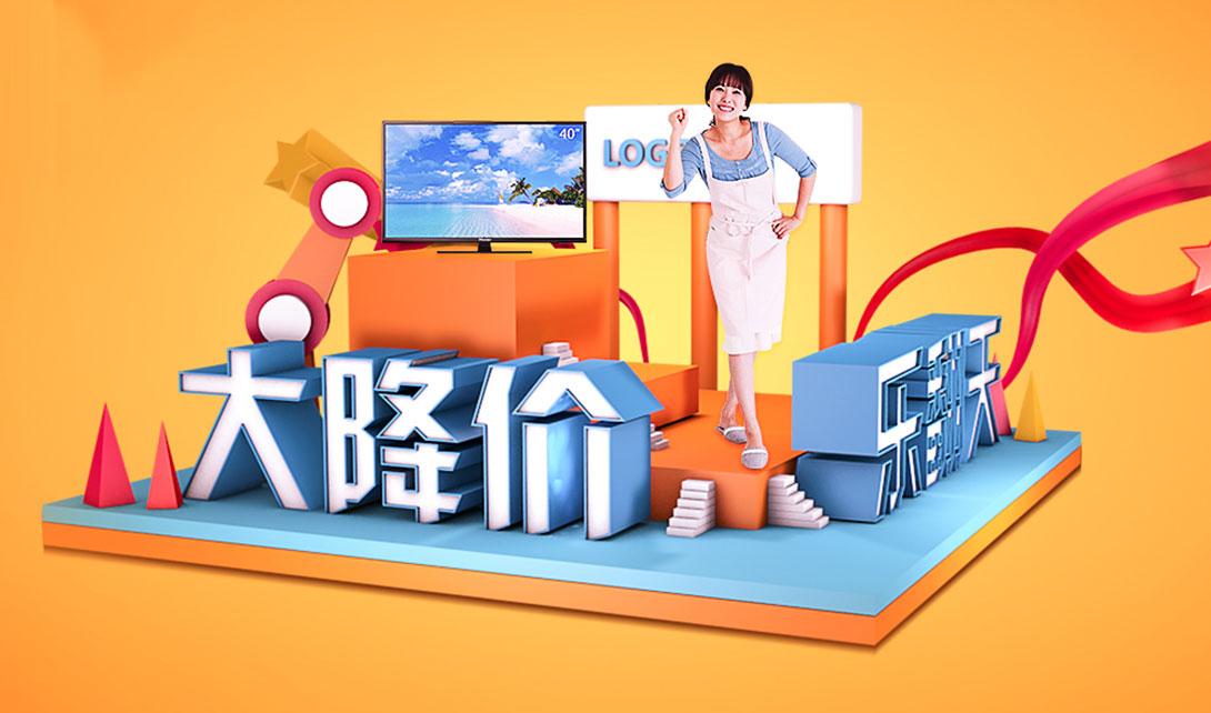 标签:c4d海报促销海报宣传海报电商海报活动海报合成海报讲师