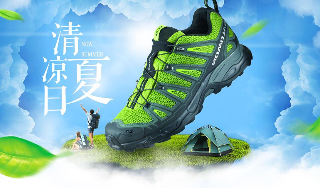 PS运动鞋合成海报制作视频教程