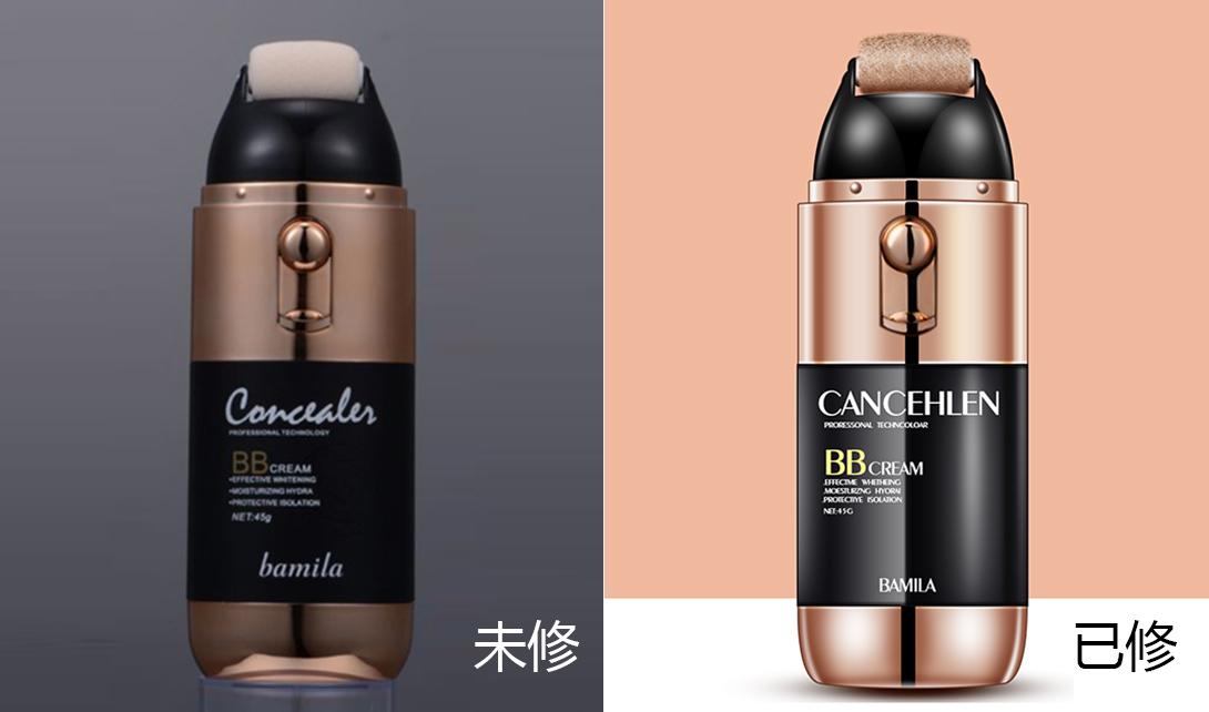 ps化妆品护肤品瓶子精修