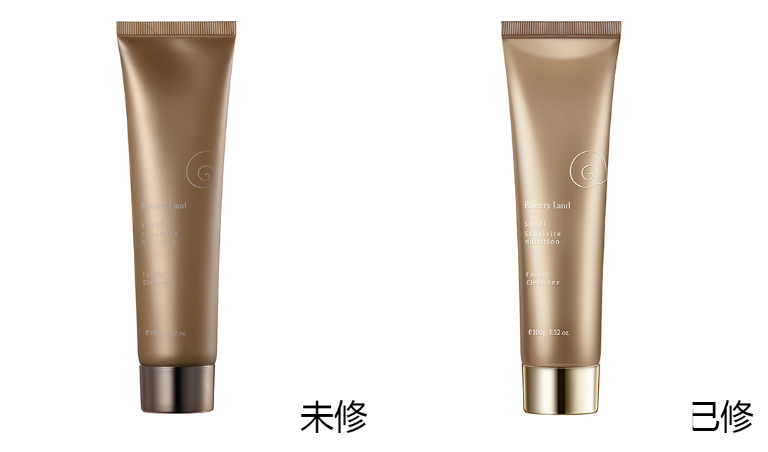 ps棕色化妆品护肤品精修图