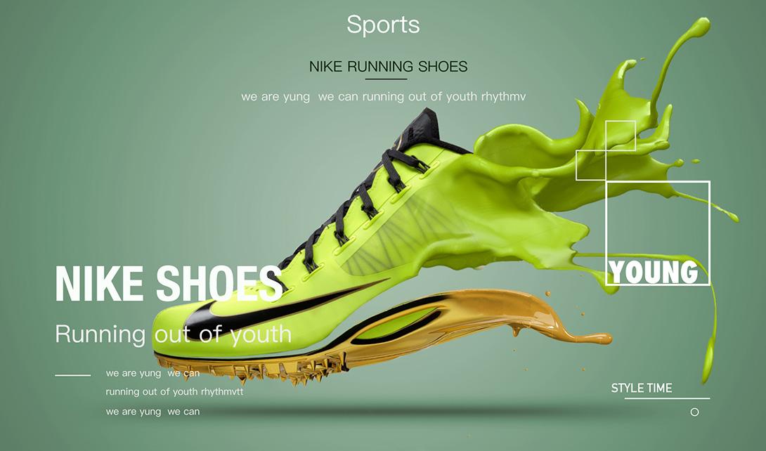 PS创意运动鞋海报制作视频教程