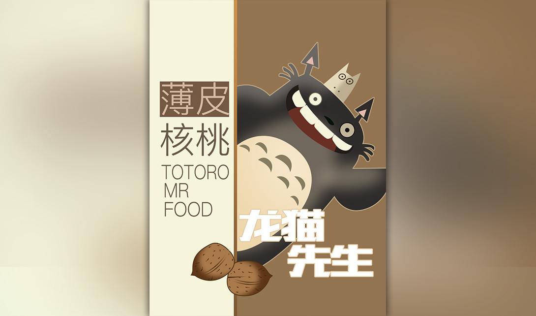 ps龙猫鼠绘海报制作