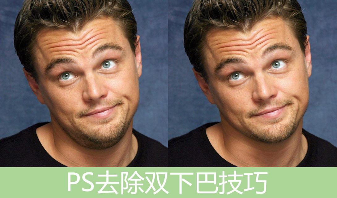 ps修图    人物修图    面部修图  人像瘦脸塑型 视频相关素材下载