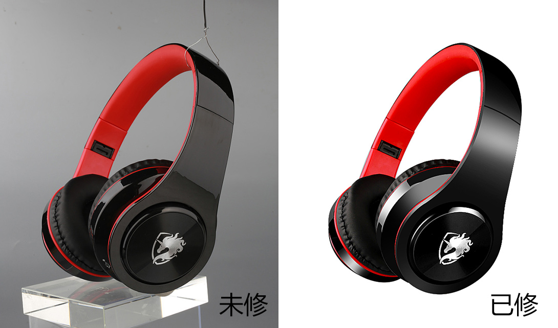PS红色耳机精修视频教程