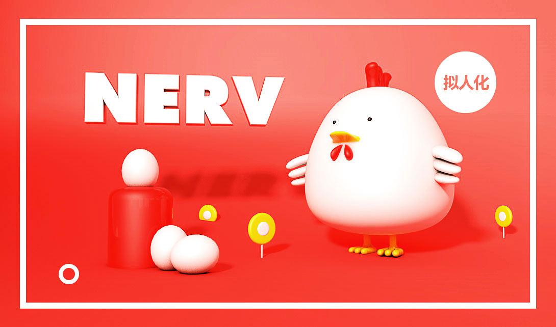 C4D小公鸡建模视频教程