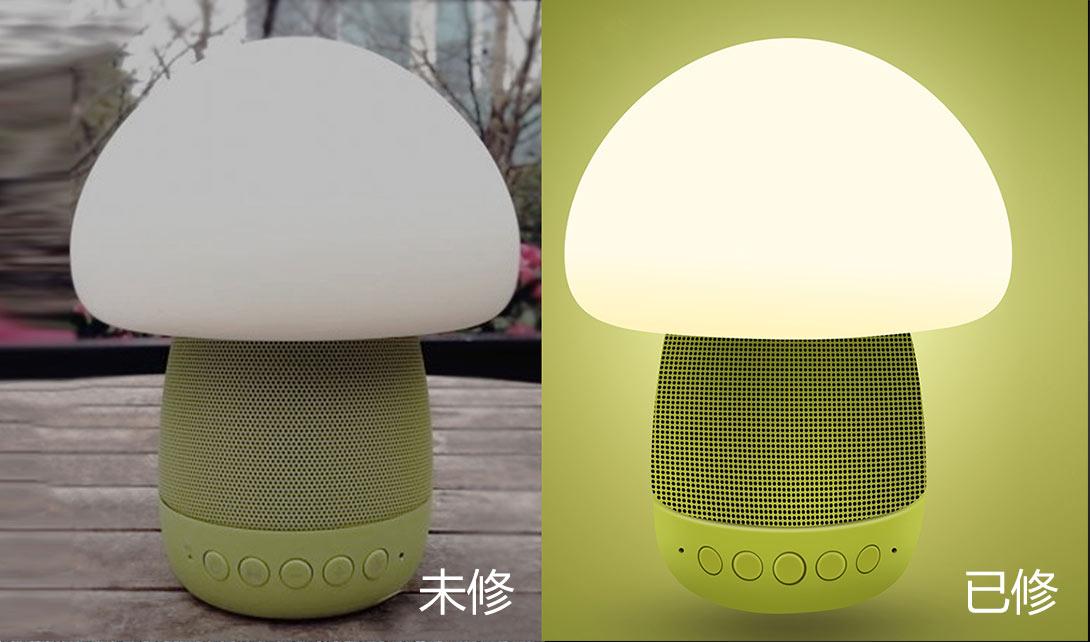 PS床头灯蘑菇灯精修视频教程