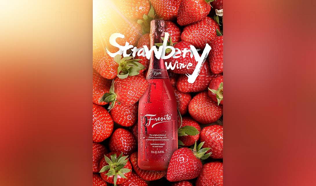 PS草莓酒宣传海报制作视频教程