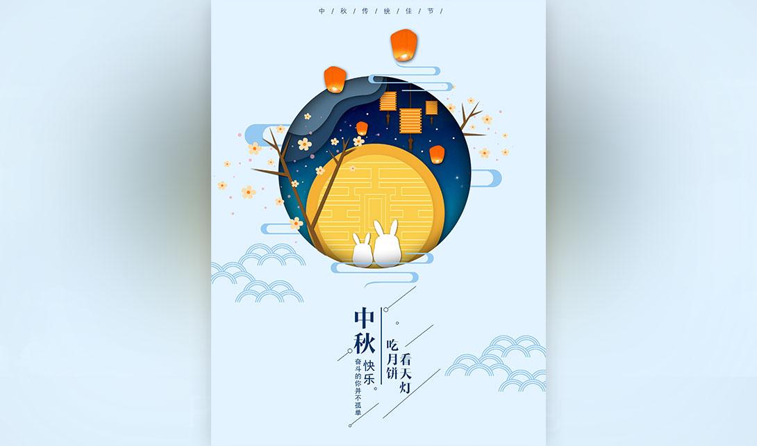 ps中秋月饼孔明灯手绘海报